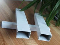 不锈钢喷塑管
